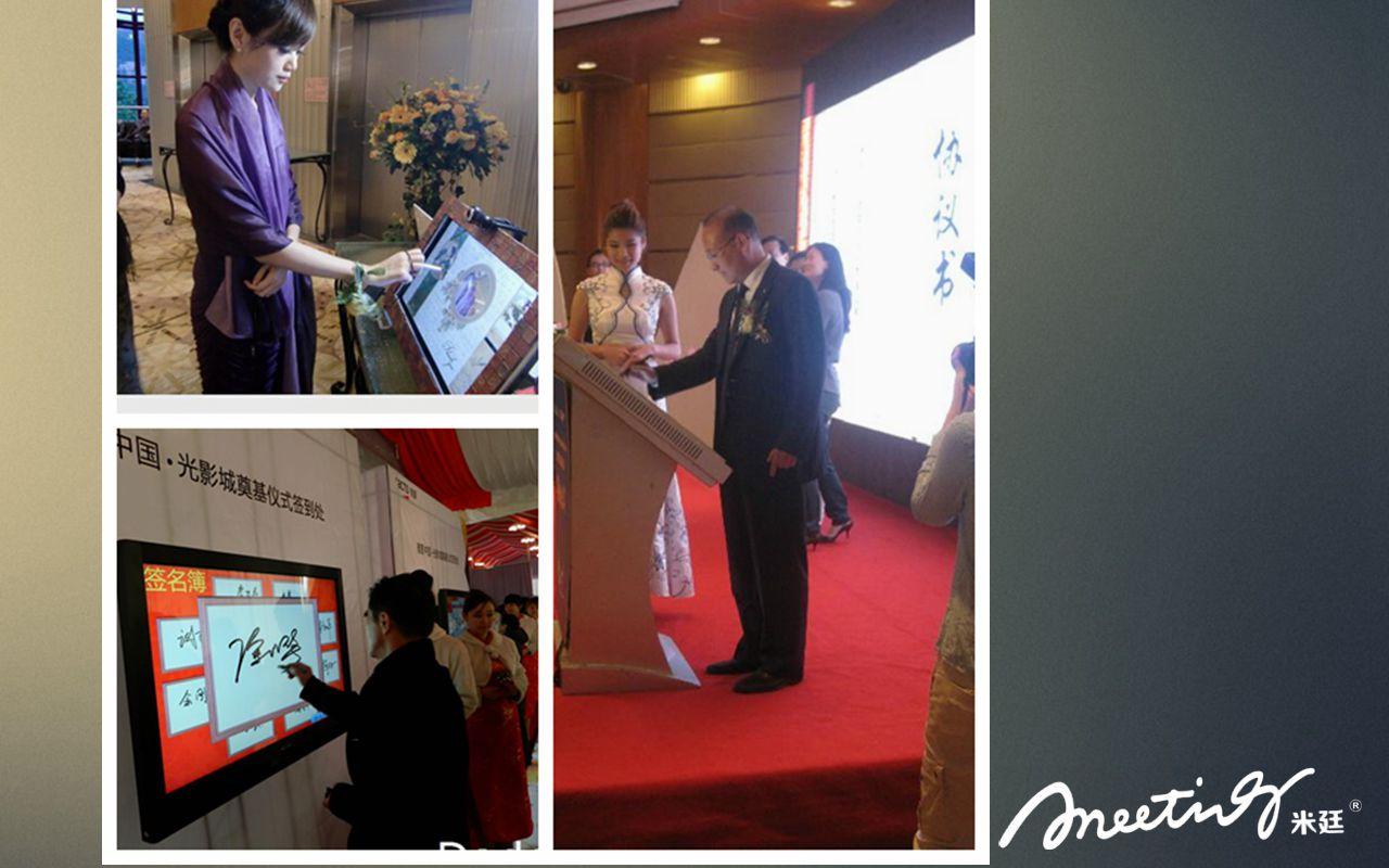 会议展览中的签到形式大集图片